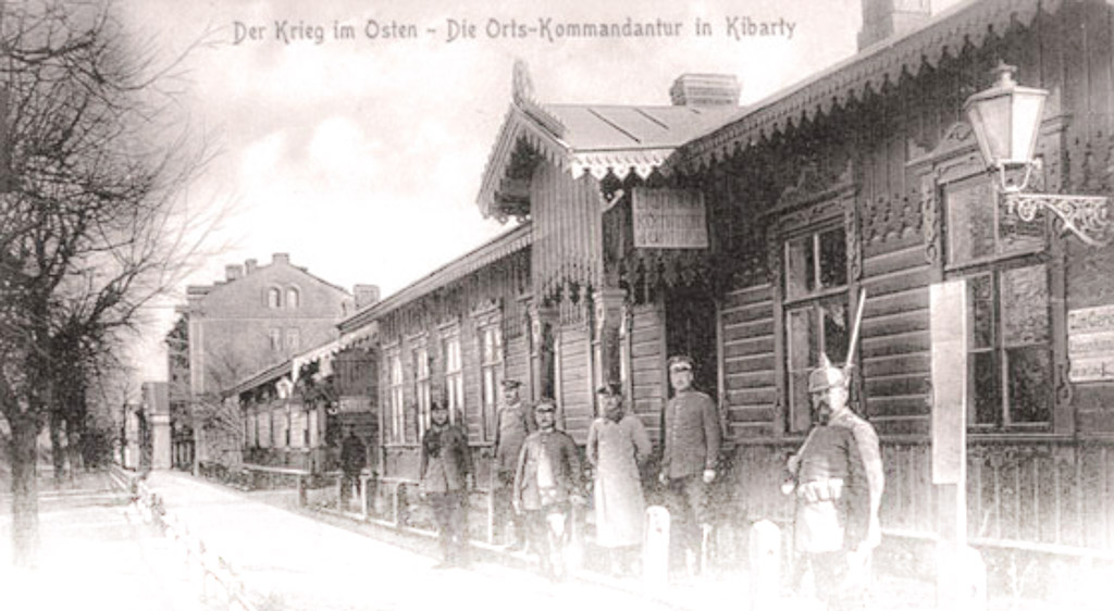 Civilizacija Veržbolovo – I dalis
