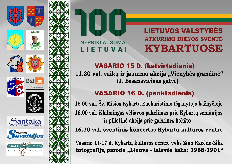 Lietuvos šimtmečio renginiai Kybartuose