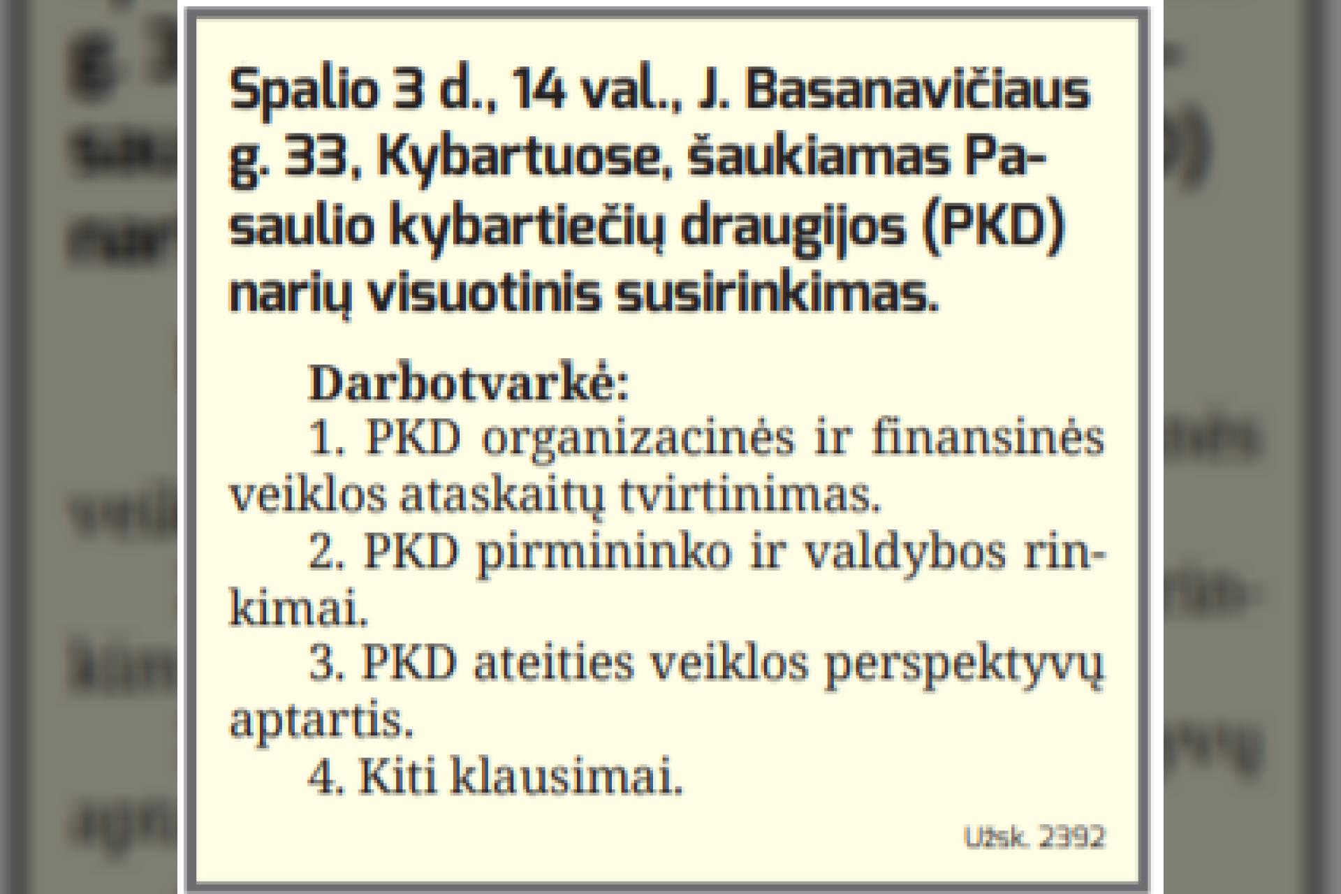Šaukiamas PKD narių visuotinis susirinkimas